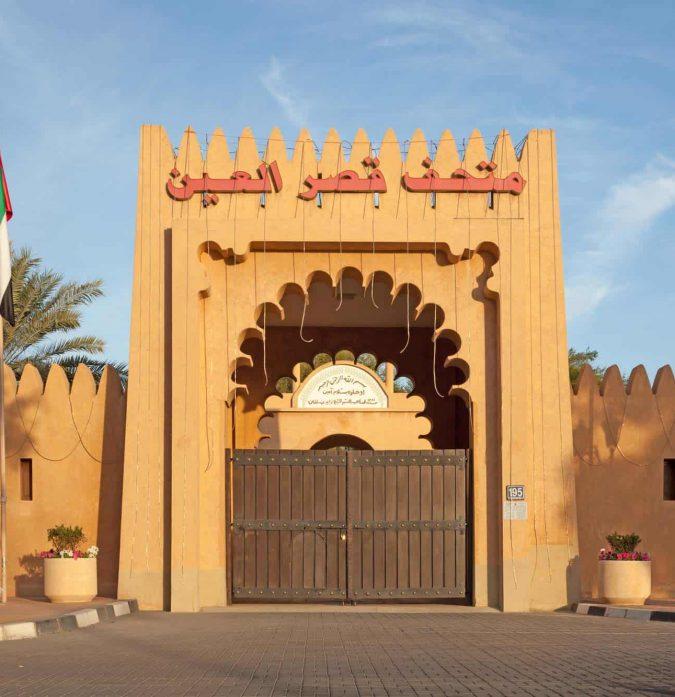 Al-Ain City Tour - Travel Plan Dubai
